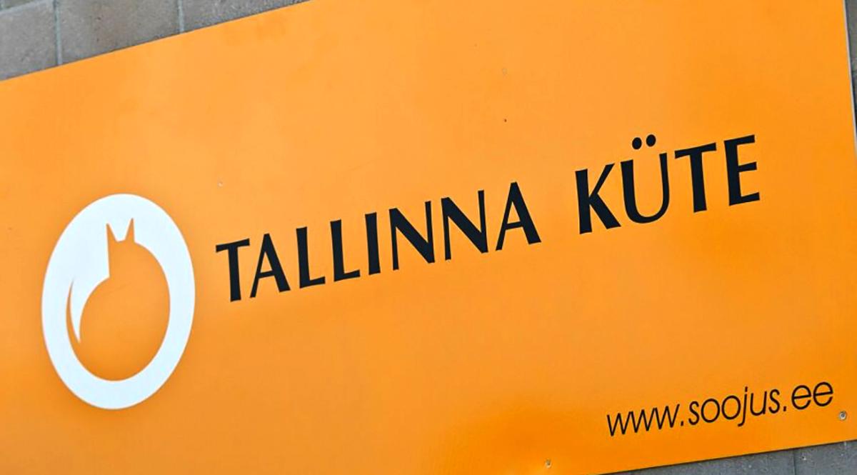 Акционерное общество Tallinna Küte меняет название на Utilitas Tallinn