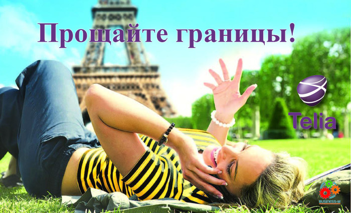 telia-3-roaming