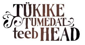 tume-shoko-logo