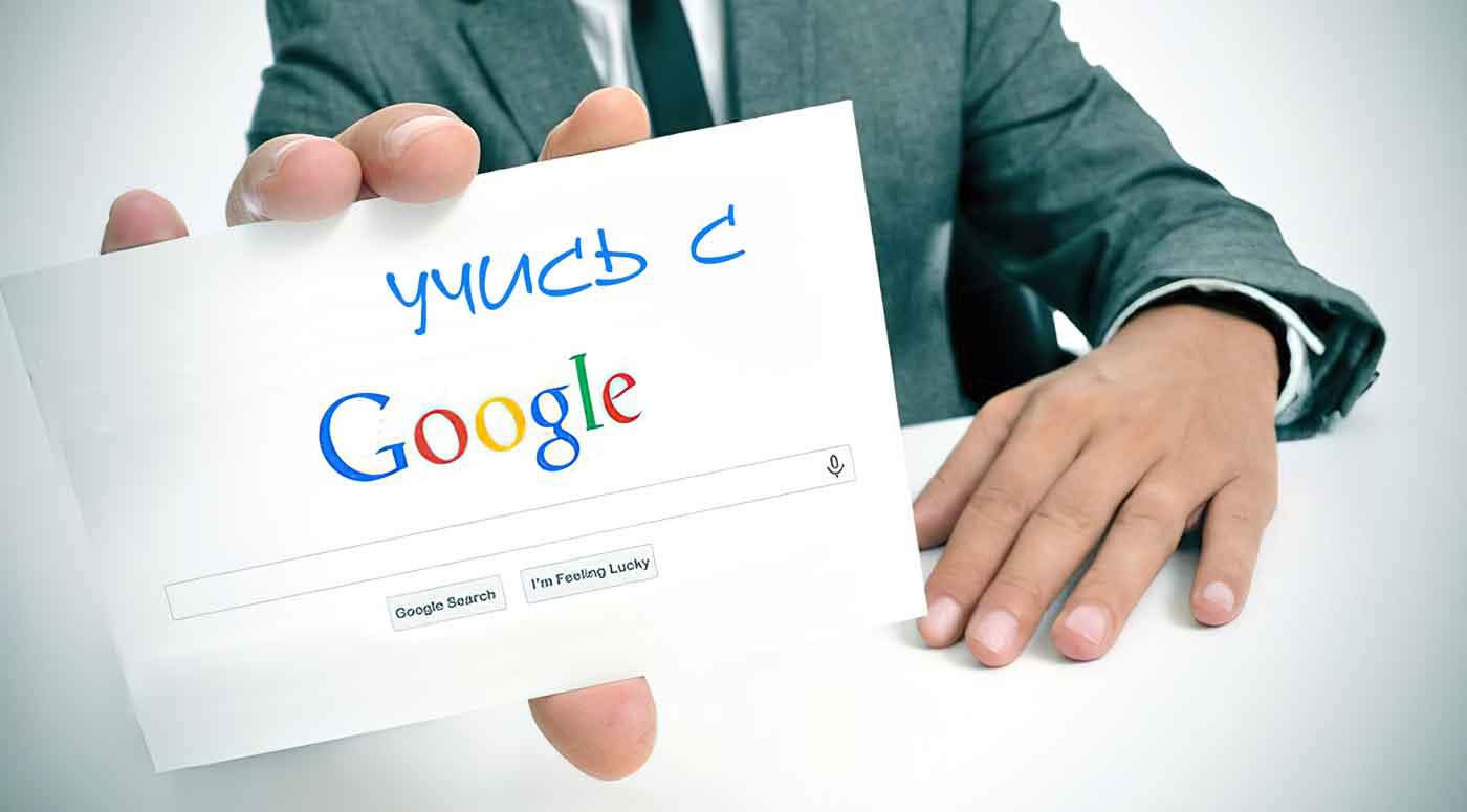 Google запустит программу обучения, чтобы помочь восстановлению экономики