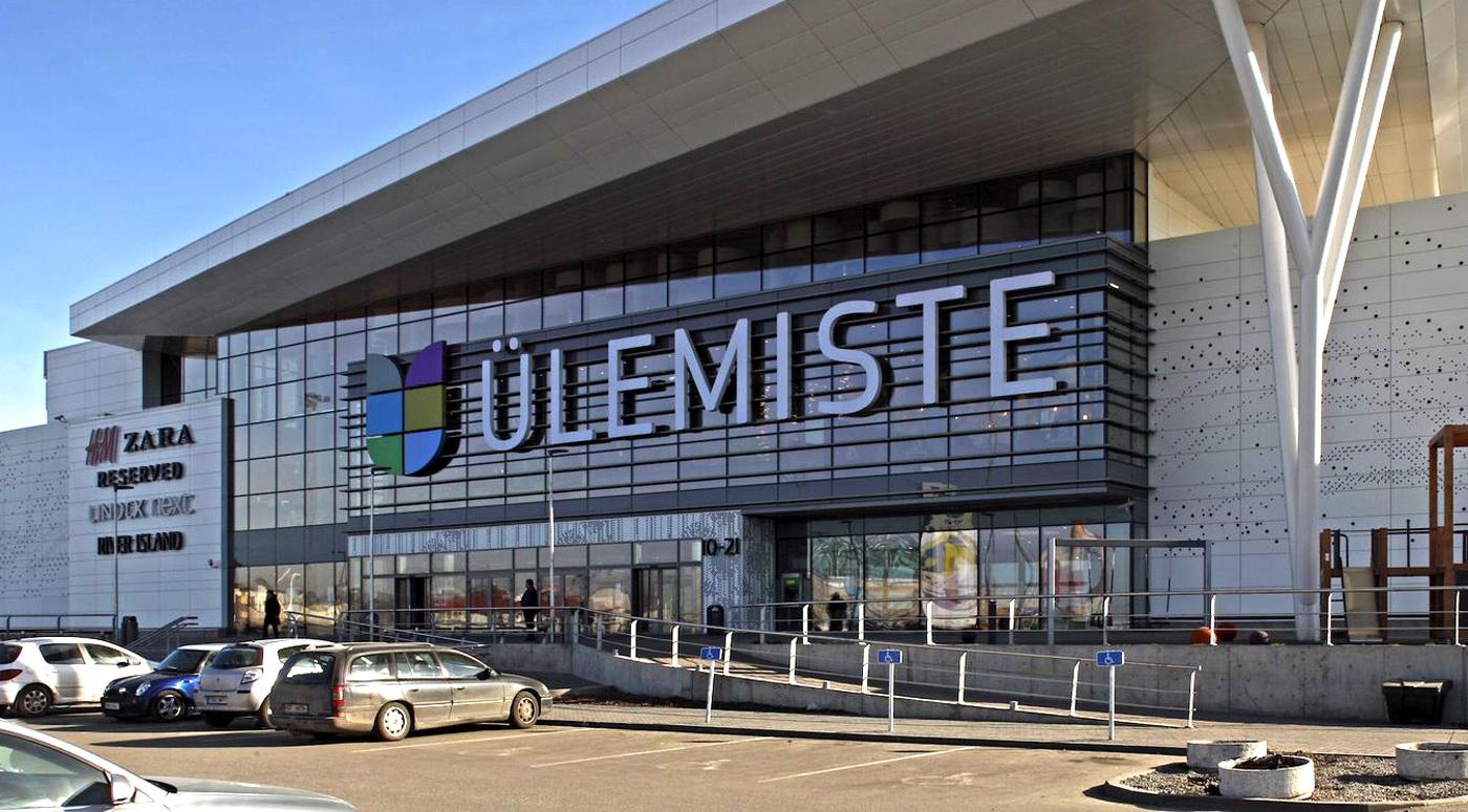 Какие магазины остались открыты в торговом центре Ülemiste