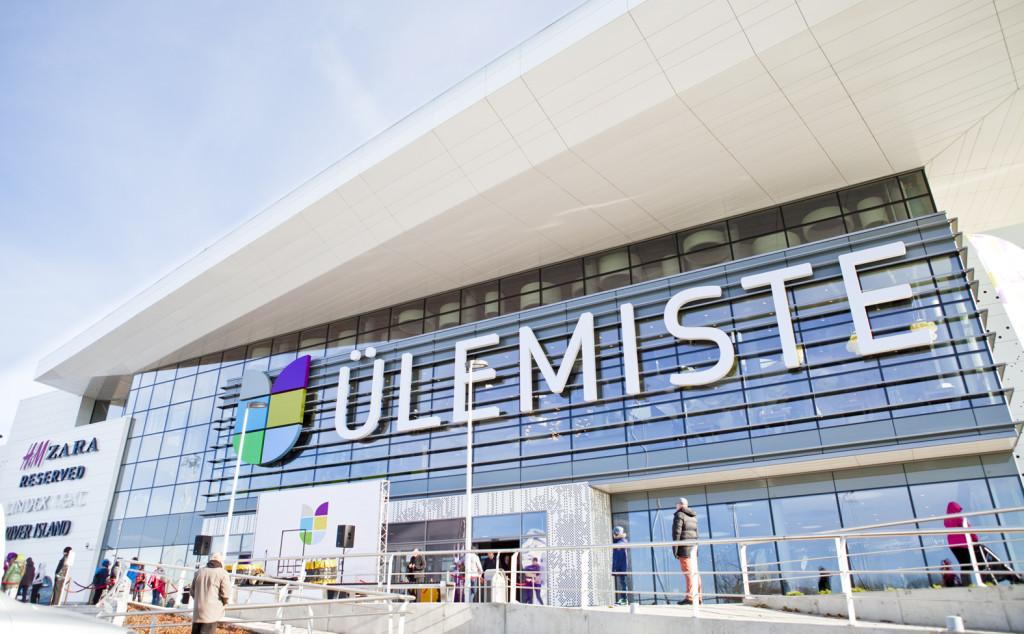 В пятницу в Ülemiste — веселые образовательные мероприятия от кампании «KillerKott»