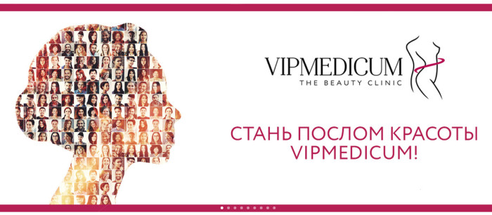 vipMedicum-1