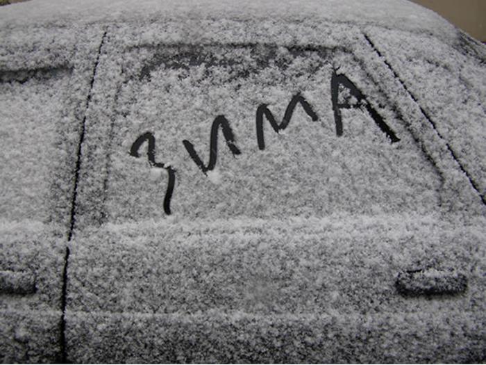 zima-skoro